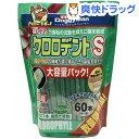 ドギーマン クロロデントスティック Sサイズ 超徳用(60本入)【ドギーマン(Doggy Man)】