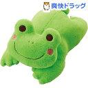 わんこだっこまくら カエル(1コ入)【171110_soukai】【171027_soukai】