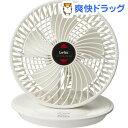 卓上扇風機 YR-1504P WH(1台)【170414_soukai】【170428_soukai】