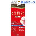 シエロ ヘアカラー EX クリーム 4M モカブラウン(1セット)【シエロ(CIELO)】[白髪染め ヘアカラー]