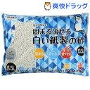猫砂 クリーンミュウ ミュウサンド 固まる流せる白い紙製の砂(13.5L)【クリーンミュウ】