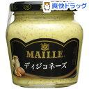 マイユ ディジョネーズ(200mL)【MAILLE(マイユ)】