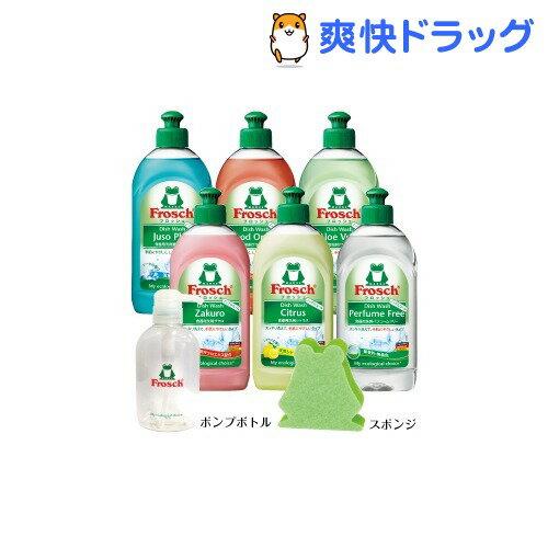 【企画品】フロッシュ 食器洗剤 6種セット(1セット)【フロッシュ(frosch)】