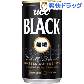 UCC ブラック無糖 缶(185g*30本入)【UCC ブラック】