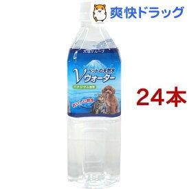 ペットの天然水 Vウォーター(500ml*24コセット)【d_earthpet】