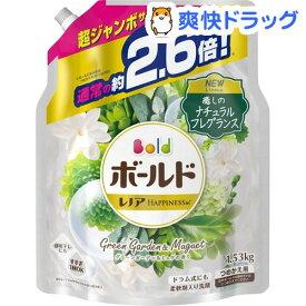ボールドジェル グリーンガーデン&ミュゲの香り つめかえ用 超ジャンボサイズ(1.53kg)【ボールド】