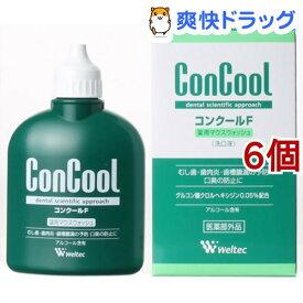 コンクール コンクールF(100ml*6個セット)【コンクール】[マウスウォッシュ]