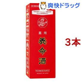 【第2類医薬品】薬用養命酒(1L*3コセット)【養命酒】
