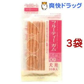 ペットネイチャー フルーティーガム イチゴ味(10本入*3コセット)【ペットネイチャー】