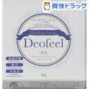 薬用デオドラントクリーム デオフィール A-02(30g)