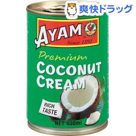 アヤム ココナッツクリーム プレミアム(400ml)【アヤム】