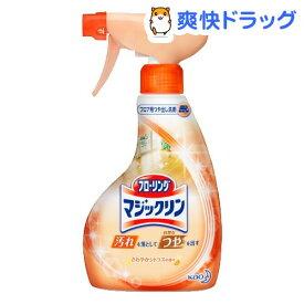 フローリングマジックリン 住居用洗剤 つや出しスプレー さわやかシトラス 本体(400ml)【フローリングマジックリン】