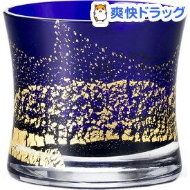 江戸硝子 瑠璃玻璃 オンザロックグラス LS19619RULM(220ml)