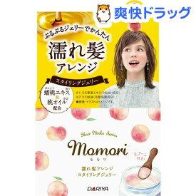 モモリ 濡れ髪アレンジ スタイリングジェリー(100g)