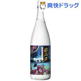 しそ焼酎 鍛高譚 20% 瓶(1800ml)