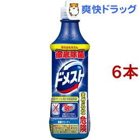 ドメスト 除菌クリーナー(500ml*6本セット)【ドメスト】