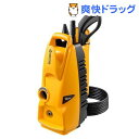 リョービ 高圧洗浄機 8m延長高圧ホース付 AJP-1420ASP(1台)【リョービ(RYOBI)】