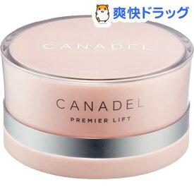 カナデル プレミアリフト(58g)【カナデル(CANADEL)】