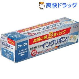 エルパ ファックスインクリボン FIR-SR4-2P(2コ入)【エルパ(ELPA)】