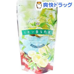 レモン香る煎茶 水出しティーバッグ(3g*20包入)