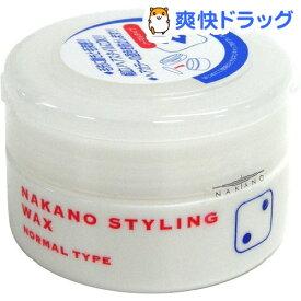ナカノ スタイリングワックス 2 ファイバータイプ(90g)【ナカノ】