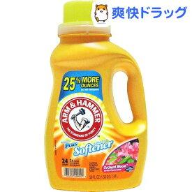 アーム&ハンマー 洗濯用洗剤 オーチャードブルーム 柔軟成分配合(1.47L)【アーム&ハンマー】