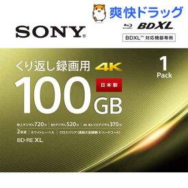 ソニー ビデオ用ブルーレイディスク BNE3VEPJ2 くり返し録画用 100GB 3層 2倍速(1枚入)