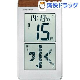 ADESSO(アデッソ) メガ曜日日めくり電波時計 HM-301(1個)【ADESSO(アデッソ)】