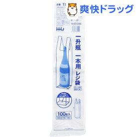 レジ袋 一升瓶 1本用 ホワイト TS15(100枚入)