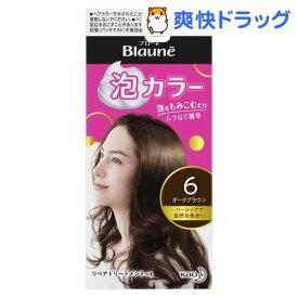 ブローネ 泡カラー 6 ダークブラウン(1セット)【ブローネ】[白髪染め]