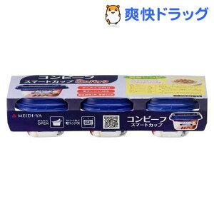 明治屋 MY コンビーフ スマートカップ(3個入)[缶詰]