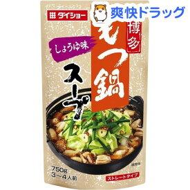 ダイショー 博多もつ鍋スープ しょうゆ味(750g)【ダイショー】
