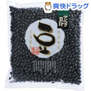 豆印 上磯黒豆 業務用(1kg)【豆印】