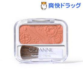 セザンヌ ナチュラルチーク ゴールドオレンジ 04(1個)【セザンヌ(CEZANNE)】