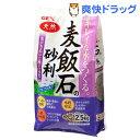 麦飯石の砂利(2.5kg)