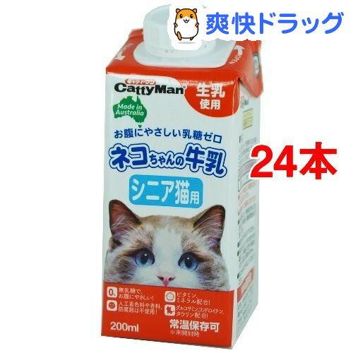 キャティーマンネコちゃんの牛乳シニア猫用
