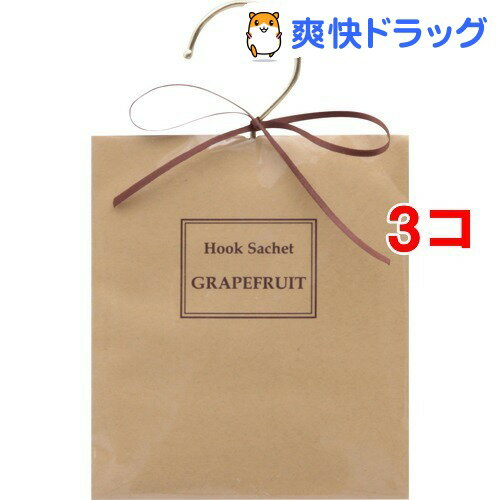 アロマサシェ(フック) グレープフルーツ(1コ入*3コセット)【不二貿易】