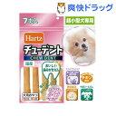 ハーツ チューデント ソフトタイプ 超小型犬専用(7本入)【Hartz(ハーツ)】