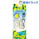 瀬戸内レモン レモネードベース(500mL*12本入)【送料無料】