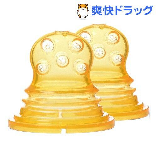 キッズミー チューチューモグフィ専用リフィルサック 丸穴(2コ入)【kidsme】