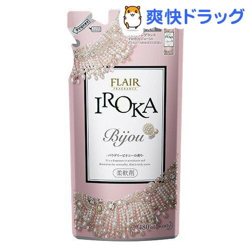 フレアフレグランス IROKA Bijou詰替(480mL)【フレア フレグランス】
