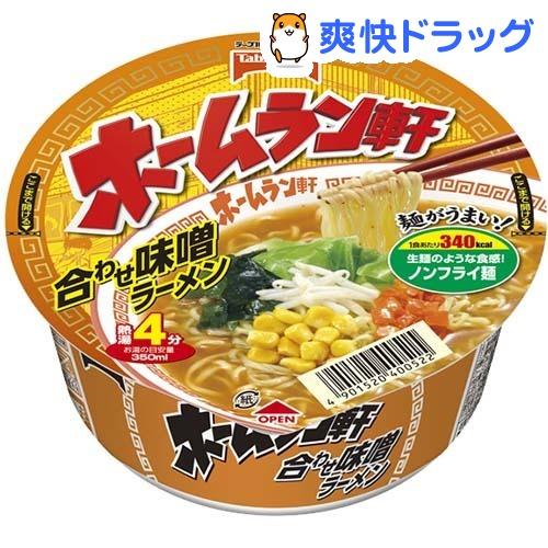 ホームラン軒 合わせ味噌ラーメン(12コ入)【ホームラン軒】
