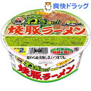 サンポー 焼豚ラーメン 九州とんこつ味 ねぎ盛り(1コ入)