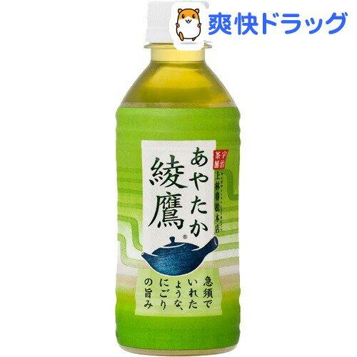 綾鷹(300mL*24本入)【綾鷹】[お茶 コカ・コーラ コカコーラ]