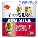 ビタワン マミール 子犬のミルク(250g)【ビタワン】[ペット ミルク]