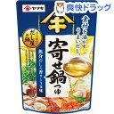 だしで味わう寄せ鍋つゆ(750g)【ヤマキ】