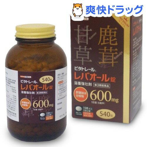 【第3類医薬品】ビタトレール レバオール(540錠)【ビタトレール】