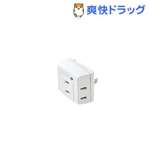 エレコム トリプルタップ 雷ガード付き T-KTR01WH(1コ入)【エレコム(ELECOM)】