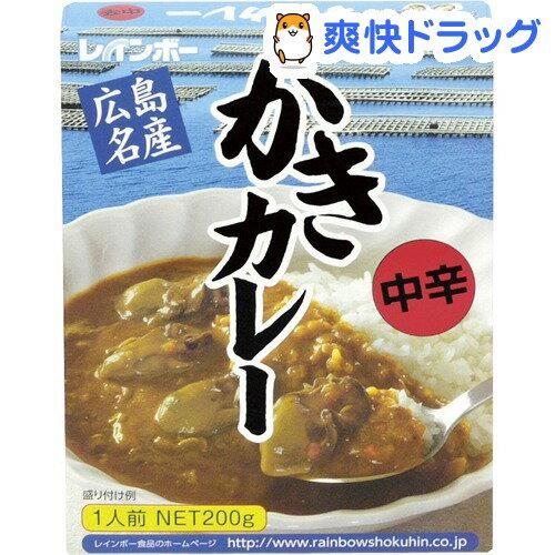 広島名産 かきカレー 中辛(1人前)【広島名産シリーズ】