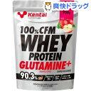 ケンタイ 100%CFM ホエイプロテイン グルタミン アップル K0223(700g)【kentai(ケンタイ)】【送料無料】